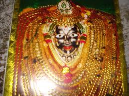 Kaal Bhairav - Ujjain