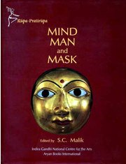 This image has an empty alt attribute; its file name is mind-man-mask-1.jpg